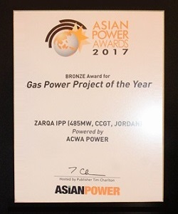 Gas Power Project of the Year for the Zarqa IPP