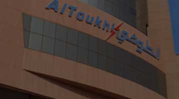 acwapower shareholders al toukhi commercial group company image