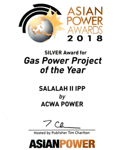Gas Power Project of the Year