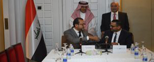 MoU with Iraq Energy Institute image